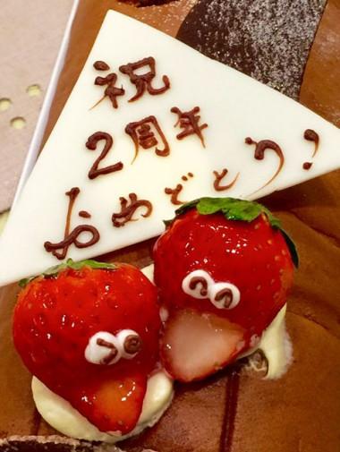 2周年サプライズケーキ